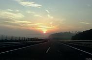 Cesta na východ