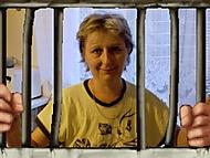 mama vo väzení