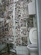 jedno wc