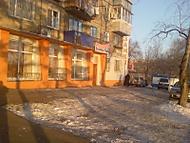 zimní večer a slunce.