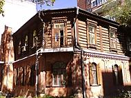 IZBUSHKA