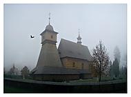 http://galerie.mobilmania.cz/data/648/thumbs/hrab_pano.jpg