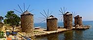 Mlýny Chios
