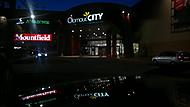 Noční Cinestar